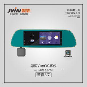 JVIN聚影YunOS 4G智能语音云镜V7