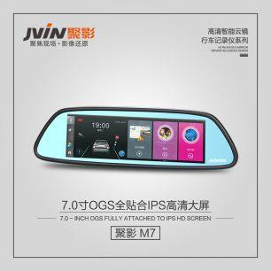 JVIN聚影7寸大屏智能语音云镜M7