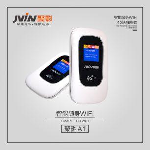 JVIN聚影MIFI智能随身WIFI-A1(2100mA)