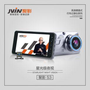 JVIN聚影星光夜视行车记录仪S3