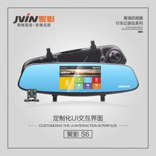 JVIN聚影触摸屏后视镜记录仪S6